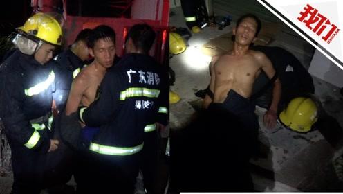 90后消防员火场救出3人 因体力透支热晕在现场