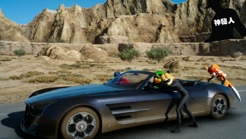 微凉历险记02:神秘人给了一辆故障跑车,瓢虫雷迪等人集体推车