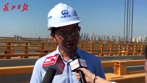 杨泗港长江大桥就快通车了!工程师:过程很艰辛,仍提前完工