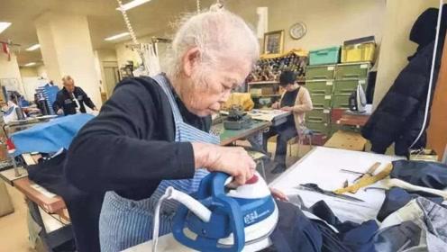这个国家的老人!即使年龄再高,也要努力工作!