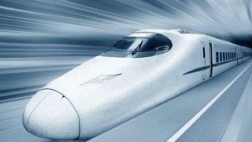 中国时速高达1220公里?这辆超级高铁准备试行,地点就在贵州