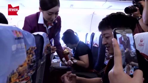 别出心裁!《中国机长》空中办首映 张天爱当空姐发老干妈