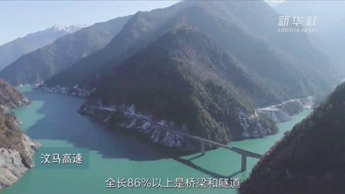 中国为什么能让每个乡村通上公路?