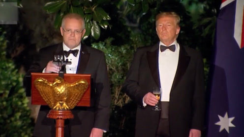 美国总统特朗普设国宴招待澳洲总理 这道菜你绝对想不到