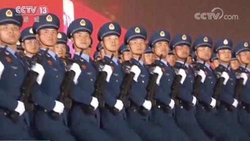 庆祝中华人民共和国成立70周年庆祝活动第三次联合演练圆满结束