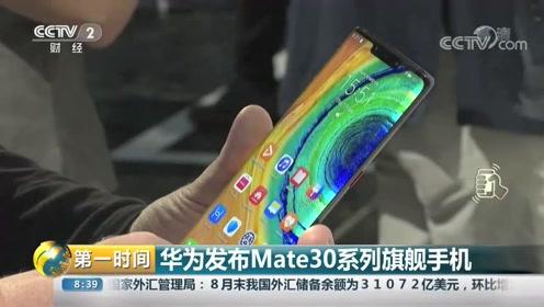 """华为发布的新手机,正面""""刚""""iPhone 11系列,滚筒PK浴霸?"""