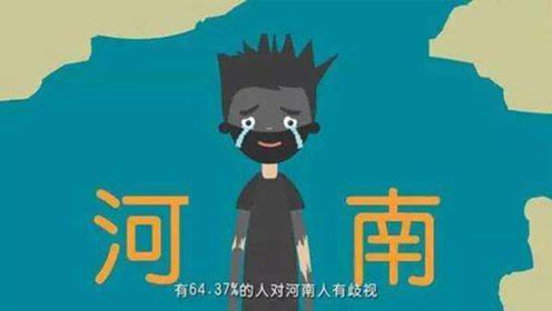中国被地域黑最惨的省份,知道真相后瞬间肃然起敬了