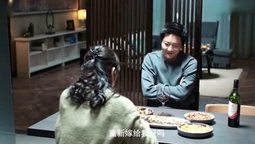 《遇见幸福》欧阳严严创业逆袭,成为大老板,再次求婚赵雅茹