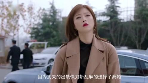 蒋欣郭京飞主演,《遇见幸福》直击中年危机和焦虑,台词句句扎心