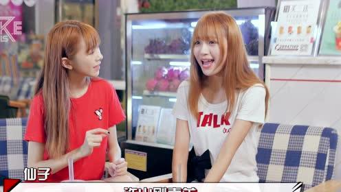 呆萌美女学唱经典粤语歌《喜欢你》引发爆笑场面