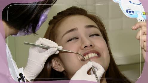【看好你的牙】第23集-99%的人都不知道,市售牙膏傷牙!by魔法牙醫 潘韞珊院長_0919.mp4