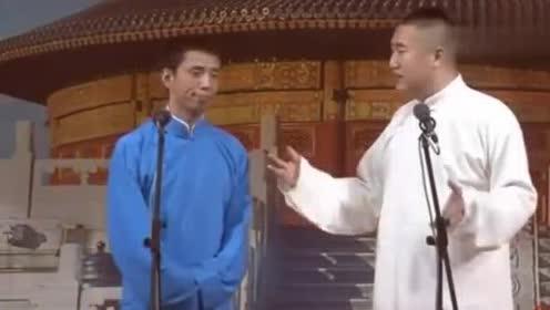 张康捧哏,张康没想到贾旭明竟然说自己天天练功,太搞笑了