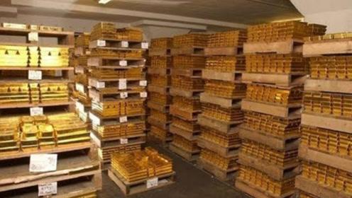 为什么中国的黄金,要存在美国的金库?看完你就懂了!