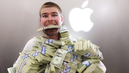 老外挑战24小时花光10万美元,能成功吗?网友:这招还不够