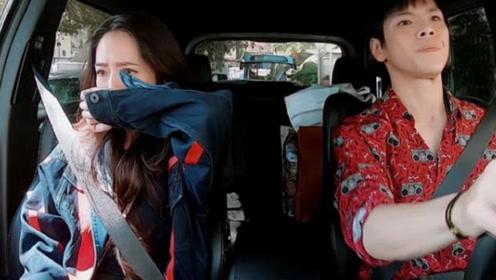 郭碧婷在车内伤心大哭!向佐却不理会妻子呼唤,生气拉扯其行李