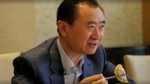 王健林吃水饺,谁注意到他怎么收拾盘中的残渣,网友:教养装不出