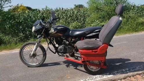 给摩托车加装一个汽车沙发,舒适感瞬间提升!