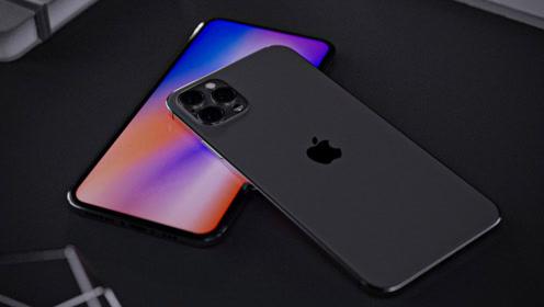 传闻iPhone12将取消刘海,并致敬iPhone4S的设计