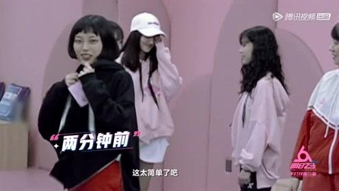 明妹唱跳主题曲崩溃到笑场,王涵全程懵太可爱
