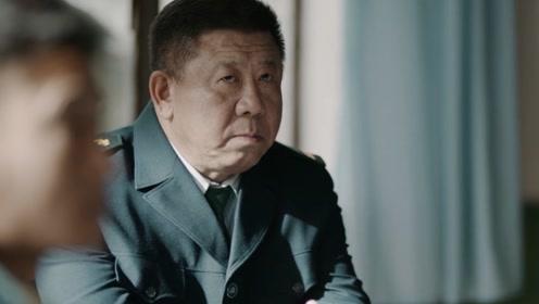 """用《人民的名义》打开""""路阎王"""":一切为了人民,姚远成逃犯"""