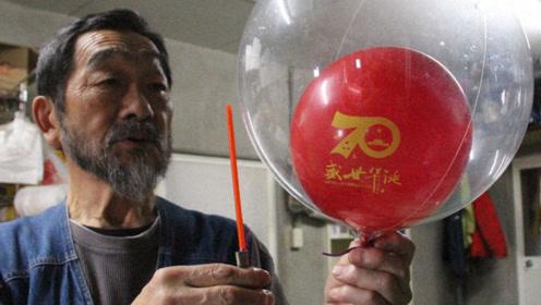 厉害了我的球!国庆70周年特制气球,飞行一千公里现身北海道