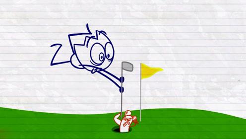 铅笔人打高尔夫球,没想到洞口会移动,原来里面藏着怪物!