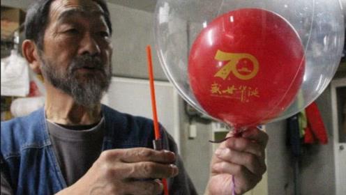 普天同庆!国庆气球飞行1000公里现身日本北海道,网友:漂亮