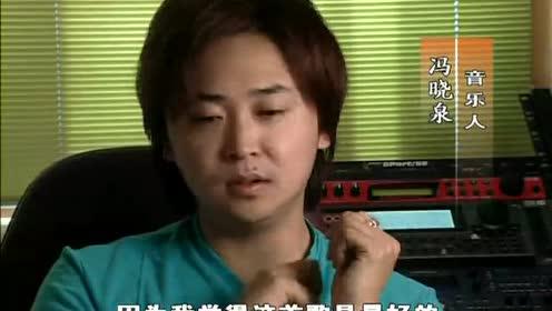 百年婚恋:中华民谣终于完成,虽在地下室创作,创作令他十分兴奋