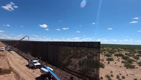 """美墨边境墙施工现场,这""""黑色长城""""属于劳民伤财工程吗?"""