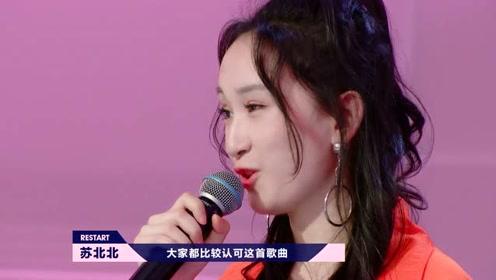 苏北北被称为:广州女维塔斯,实力好强的感觉!
