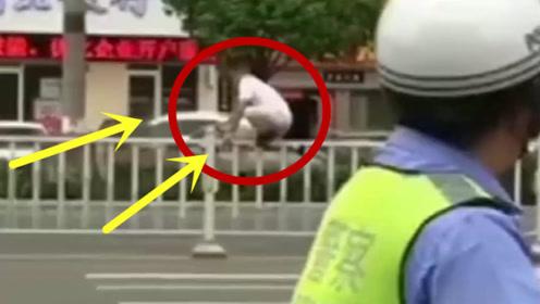 男子作死翻越隔离栏,被交警抓现行瞬间不知所措!尴尬了!