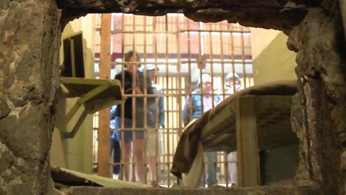 美国史上最成功的越狱事件,越狱犯逃脱的监房成有名景点