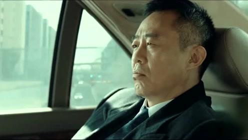 《激荡》速看17:顾思思赔钱给陆江涛 顾亦雄欲收购五金店