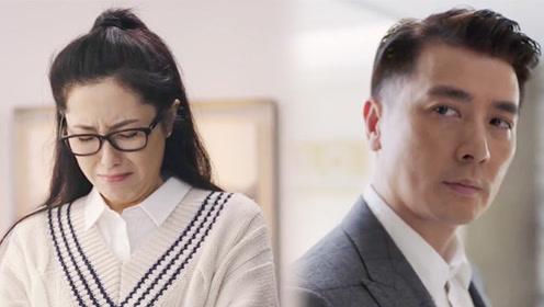 《在远方》霸道总裁的小娇妻!霍梅:老板你怕是爱上我了