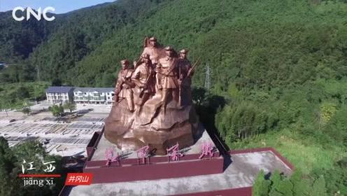 重磅短视频 我爱你中国
