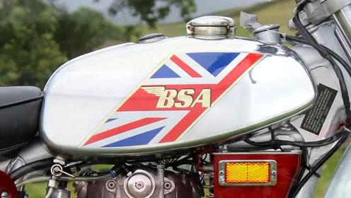 1971年英国古典摩托车品牌BSA三枪 B50