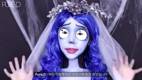 国外女子美妆秀:化妆打扮成的奇怪新娘你认识吗?