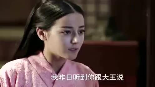 丽姬对皇上动情的表现,韩申带她走她却犹豫不决
