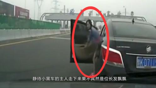 行车记录仪:在高速上被强行加塞,当司机下来后,一切都明白了