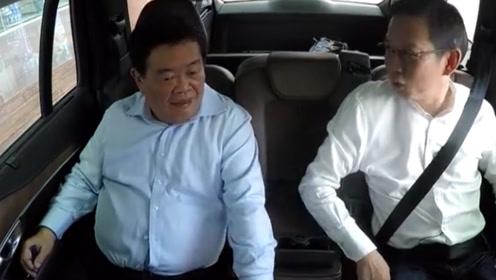 曹德旺下车遭司机怒斥:碰坏你赔不起!老曹懵了:你可别蒙我