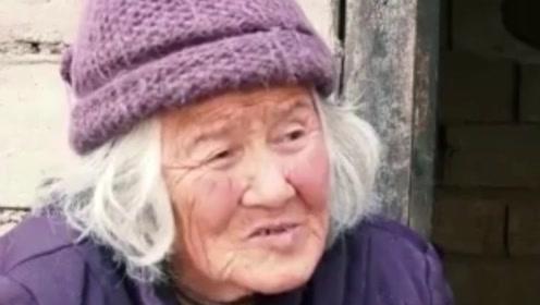 90岁老奶奶拒绝上户口,死前讲出真实身份,国家根本不敢收?