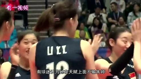 郎平太有眼光了,这个女孩天赋不输朱婷,有望成为世界级排球巨星