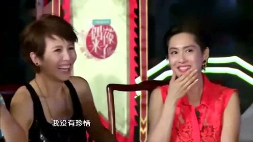 赵丽颖模仿周星驰!周围的人都在笑,朱茵却哭了!