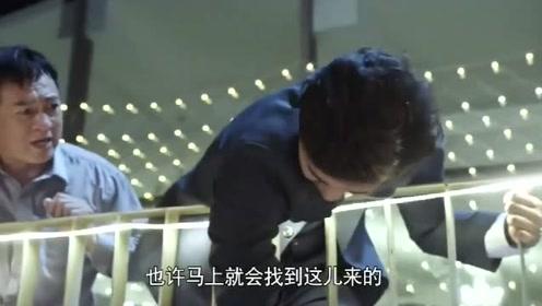 我要和你在一起:叔叔一直让陈哲松开手
