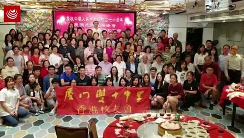 双十中学校友为母校百年校庆送祝福