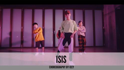 舞邦 Icey 创意视频 Isis