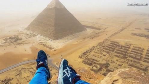 胆大男子破禁令,攀爬埃及金字塔,只为留下这一刻!