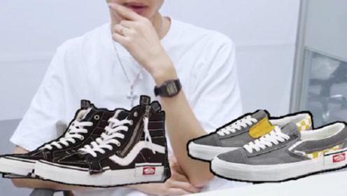 VANS又出新鞋了,可看到它的诞生故事,网友们直接笑喷!