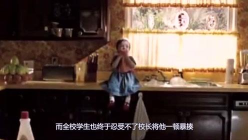 一个生下来就不受待见的女婴,竟然拥有瞬间移物的超能力