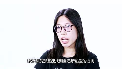 """据说,清华北大是""""相爱相杀""""的一对CP?"""